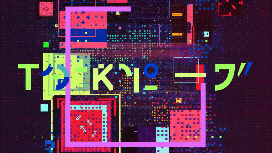 FITC Toyko 2015 Titles