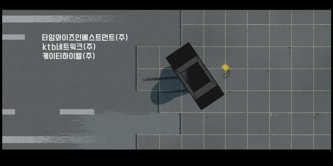 Luck Key – Title SEQ